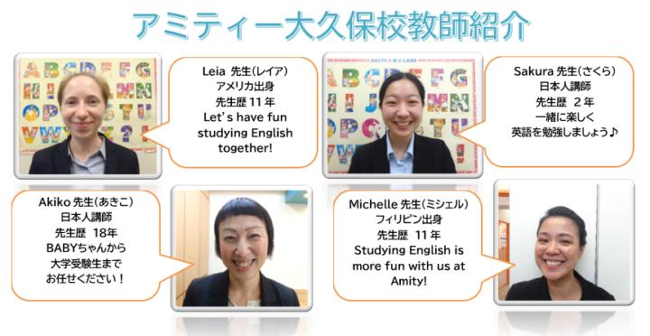 オンライン・電話による学校説明会実施中!